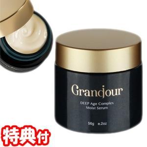 グランジュール オールインワンクリーム 56g 日本製化粧品 美容クリーム DEEP Age complex Moist Serum グランジュル む|matsucame