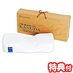 KANUDA カヌダ ブルーラベル アレグロ枕 単品 カヌダ枕 まくら マクラ 枕 を