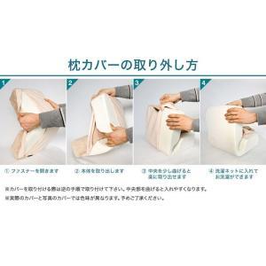 KANUDA カヌダ ブルーラベル アレグロ枕 単品 カヌダ枕 まくら マクラ 枕 ま|matsucame|09