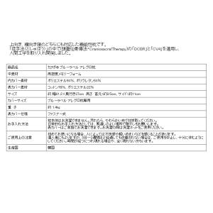 KANUDA カヌダ ブルーラベル アレグロ枕 単品 カヌダ枕 まくら マクラ 枕 ま|matsucame|10