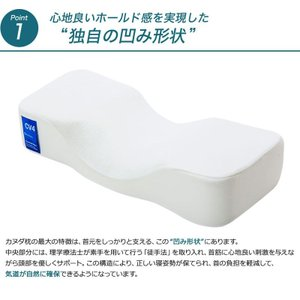 KANUDA カヌダ ブルーラベル アレグロ枕 単品 カヌダ枕 まくら マクラ 枕 ま|matsucame|03