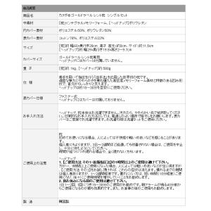 KANUDA カヌダ ゴールドラベル レント枕 シングルセット ヘッドナップ付き カヌダ枕 まくら マクラ 枕 ま|matsucame|10