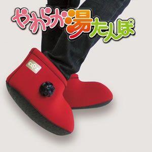 CLOZ クロッツ やわらか湯たんぽ 足用 ショートサイズ 底付き 足湯器 ブーツ[3月下旬入荷予定] matsucame