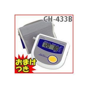 シチズン 上腕式血圧計 CH-433B 血圧計  ワンボタン操作で快適測定!CITIZEN デジタル血圧計  4段階加圧値設定機能付き|matsucame