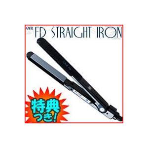 アイビル FDストレートアイロン AIVIL 最薄型・最軽量クラスのストレートヘアアイロン プロ仕様の190℃ フローティン あ|matsucame