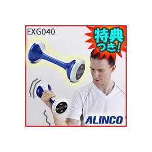 アルインコ ぶるぶるシェイプダンベル EXG040 ブルー  ALINCO シェイプダンベルBU EXG-040 2kgタイプ  ブルブルシェ