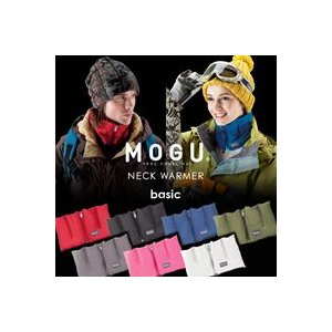 MOGU ネックウォーマー ベーシック モグ  MOGUウェア 保温効果のある パウダービーズ ネックウォーマーベーシック |matsucame