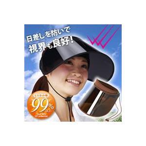 しっかりUVcutサンバイザー紐付 ワイド 日除けバイザー ワイドサイズのサンバイザーで 日差しを防いで視界良好 日除け帽|matsucame