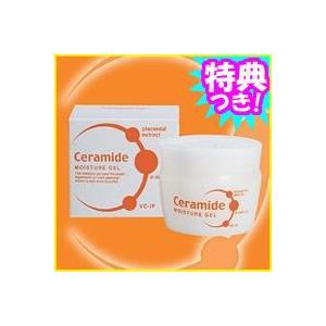 リアル セラミドモイスチャーゲル 95ml 天然米ぬかセラミド配合 オールインワンゲル 多機能ジェル 化粧水 美容液 乳|matsucame