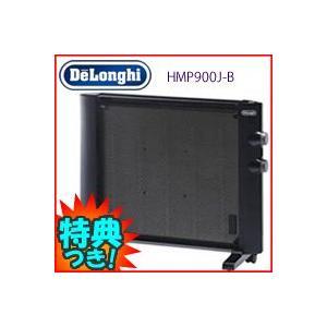 デロンギ マイカパネルヒーター HMP900J-B  カバー付 暖房機 DeLonghi HMP900JB 即暖パネル暖房 パネルヒーター マイカヒーター|matsucame