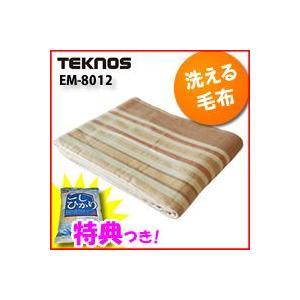 TEKNOS社製 洗える掛敷毛布 大判セミダブルサイズ 電気掛け敷き毛布 電気毛布 電気かけしき毛布 テクノス 洗える電気|matsucame