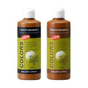 モデム ビューティーシャンプー 300ml 毎日の洗髪でダメージをケアしながら少しずつ自然な色に ビューティシャンプー ネ|matsucame