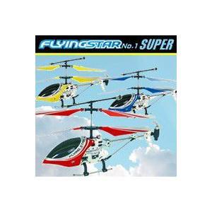フライングスター No1 スーパー ラジコンヘリコプター 無線ヘリ 赤外線コントロールヘリコプター ラジコンヘリ ジャイ|matsucame