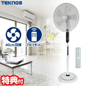 テクノス社製 40cm大型フロアー扇風機 フルリモコン 40...