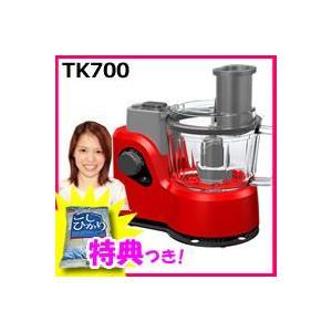 テスコム フードプロセッサー TK700 電子レンジ、食洗機で使える耐熱ガラス製ボウル TESCOM TK700-R TK700R ベリーレ|matsucame