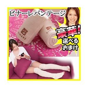 巻くだけダイエット 美脚 バンテージ 脚 腕 下腹にも 田中愛 引き締め テープ に|matsucame