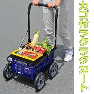 カゴ付きラクラクカート お買い物カート ショッピングカート 台車 運搬用カート 手押しカート 野菜の収穫に ゴミ捨てに カゴ お matsucame