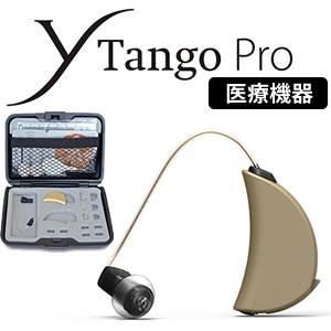 エクサイレント 超小型デジタル 耳掛け式補聴器 YタンゴPr...