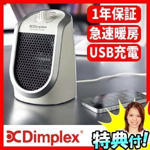 在庫有り Dimplex デスクトップファンヒーター DDFJ250-w ディンプレックス  DDFJ250w 1年保証付 電気暖房機 暖房機|matsucame