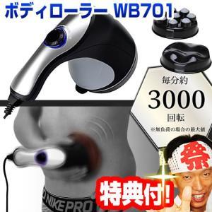 5,990円
