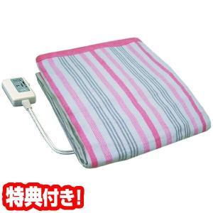 コウデン 電気掛敷毛布 VWK801-P 広電 コウデン 電気毛布 VWK-801-P スタンダード 毛織毛布 電気毛布 電気かけしき毛布 電気敷毛布