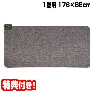 KODEN 電気カーペット 1畳用 CWU1025 広電 コウデン ホットカーペット 接結タイプ 176×88cm 床暖房 足元暖房機 電気マット 温熱マット