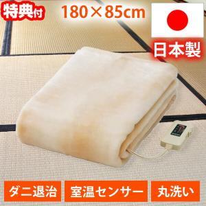 電気敷毛布 ロング NA-08SL(BE) 日本製 電気毛布 電気しき毛布 180×85cm ロング電気毛布 電気敷き毛布 NA-08SL ボアしき毛布