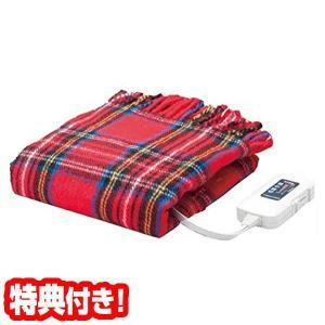 電気ひざ掛け毛布 NA-055H(RT) 日本製 電気毛布 電気ひざかけ毛布 140×82cm 膝掛毛布 足元暖房機 電気膝掛け毛布 NA-055H-RT 電気ひざ掛け