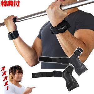 マッスルプロジェクト パワーグリップ 新日本プロレス棚橋弘至選手 トレーニングギア トレーニンググローブ 滑り止め ウエイトトレーニングに