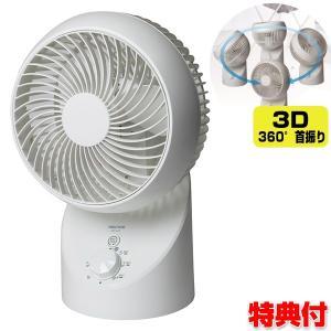 《クーポン配布中》テクノス SAK-330 360度 3D首振り サーキュレーター SAK330 空気循環器 上下左右自動首振り 3Dサーキューレーター 部屋干し ら|matsucame