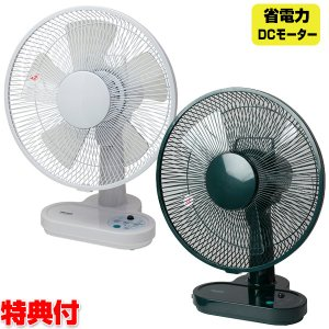 (500円クーポン配布中) テクノス KI-1061WDC / KI-1062GDC フルリモコン 30cm DC 卓上扇風機 DC扇風機 DCモーター扇風機 省エネ扇風機 おしゃれ に|matsucame