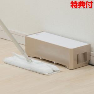CCP 電気ちりとり おしゃれ ZN-DP24 ダストスイパー ごみ吸引 ちりとり スイーパー掃除機...