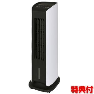 SKJ 冷風扇 SKJ-KT250R リモコン冷風扇 冷風扇風機 扇風機 冷風機 スタイリッシュ デザイン扇風機 SKJKT250R