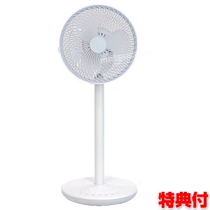 SKJ 扇風機 SKJ-SY20DC 立体首振りDCフルリモコン扇風機 サーキュレーター DC扇風機 サーキュレーター