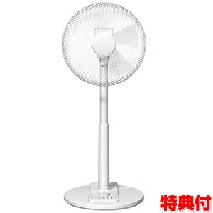 SKJ 扇風機 SKJ-K309M メカ式扇風機 サーキュレーター メカ扇風機 SKJK309M 扇...