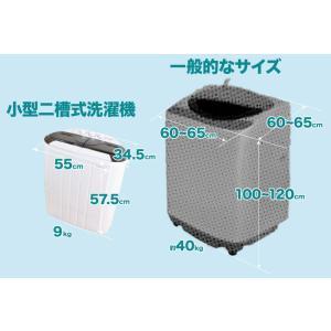 小型二槽式洗濯機 別洗いしま専科 3  2槽式小型洗濯機 小型洗濯機 二層式 ミニ洗濯機 別洗いしませんか 洗濯機 一人暮らし あ|matsucame|09