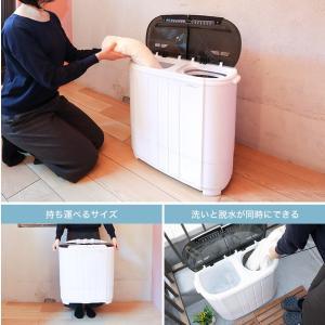 小型二槽式洗濯機 別洗いしま専科 3  2槽式小型洗濯機 小型洗濯機 二層式 ミニ洗濯機 別洗いしませんか 洗濯機 一人暮らし あ|matsucame|03