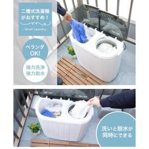 小型二槽式洗濯機 別洗いしま専科 3  2槽式小型洗濯機 小型洗濯機 二層式 ミニ洗濯機 別洗いしませんか 洗濯機 一人暮らし あ|matsucame|04