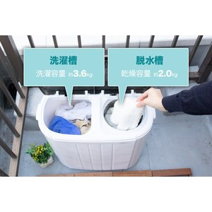 小型二槽式洗濯機 別洗いしま専科 3  2槽式小型洗濯機 小型洗濯機 二層式 ミニ洗濯機 別洗いしませんか 洗濯機 一人暮らし あ|matsucame|07