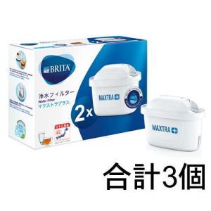 NEW ブリタポット型浄水器用 マクストラプラスカートリッジ 3個入れ+1個オマケ付き(合計4個) ブリタジャパン正規品|matsuda88