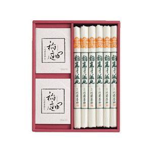 佐藤養助 稲庭饂飩 紙化粧箱入れ(うどん80g×6束、つゆ:80g×6)|matsuda88