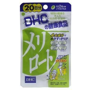 DHC メリロート 40粒|matsuda88