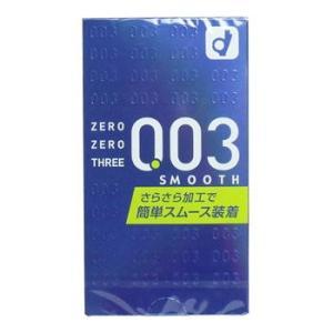 オカモト ゼロゼロスリー003 コンドーム スムースパウダー 10個入 ネコポス便対応品|matsuda88
