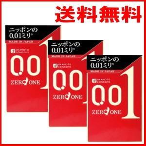 オカモト ゼロワン 001 3個入×3箱(合計9個) 送料無料 ネコポス便発送|matsuda88
