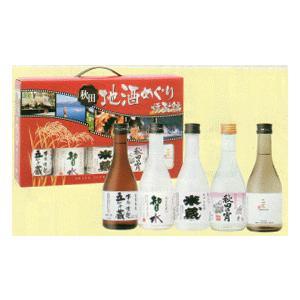 秋田地酒めぐり「焼酎編」(秋田の焼酎を飲み比べ)  300mL×5本|matsuda88