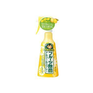 「アルコールスプレーフルーツ除菌400mL」は、天然素材(ユズ種子抽出物、モウソウチク抽出物、柿抽出...