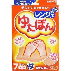 チンしてすぐ使える!!  電子レンジでチンするだけで、心地よい温かさに! 冷たい足もとをしっかり温め...