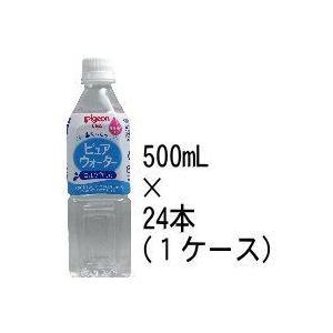 加熱殺菌済み! ミルクのミネラルバランスをくずしません! ・ミネラル分がほとんど含まれていないので、...
