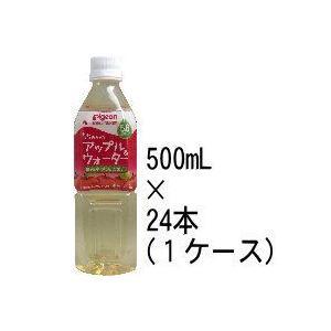 青森産のりんご透明果汁に、純水(ピュアウォーター)を加えて作ったクリアタイプ。 薄めずに、そのまま飲...