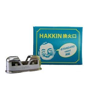 ハクキンカイロ PEACOCK換火口 (マッチ、ライター点火式用換火口) ネコポス便対応品|matsuda88